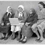 4 princípios que podem ajudar sua biblioteca a encarar a revolução digital